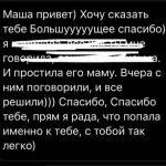 Бурляева отзыв 5